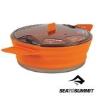 【Sea to Summit】X-摺疊鍋 1.4L『橘』AXPOT14OR 戶外 登山 露營 野炊 烤肉 煮飯