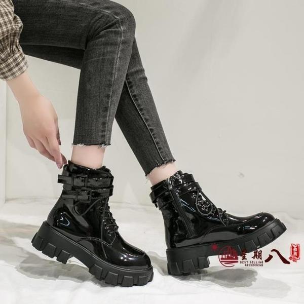 馬丁靴 馬丁靴女夏季薄款潮ins網紅酷街頭鞋子2020潮鞋透氣短靴厚底單靴 VK3259