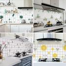 廚房防油貼紙櫃灶臺用油煙機瓷磚牆貼自黏牆紙耐高溫防水防潮壁紙 樂活生活館