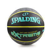 SPALDING SGT-Rubber 籃球(7號球 斯伯丁≡體院≡