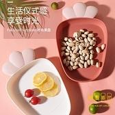 塑料水果盤創意瓜子干果茶幾果盆零食糖果盤【輕奢時代】
