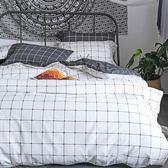 北歐都會 精梳純棉床包被套組-雙人-停格灰【BUNNY LIFE邦妮生活館】