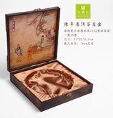 茶葉包裝禮盒普洱茶空盒子福鼎白茶禮品盒復古357g茶餅皮質包裝盒【聖誕交換禮物】