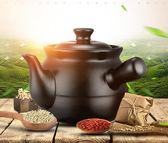 曼達尼煎藥砂鍋 石鍋 煎藥罐 中藥罐 藥壺 煎藥壺陶瓷砂鍋陶瓷煲