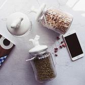 北歐乾果罐花茶罐咖啡密封玻璃罐家居飾品儲物罐【中秋節85折】