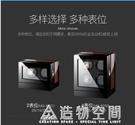 德國進口搖表器搖擺盒機械表自動上錬盒手錶上弦器晃表器收納表盒 NMS名購居家