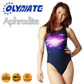 OLYMATE Aphrodite 專業競技版女性泳裝