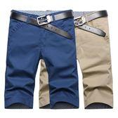 男士夏季夏天休閒短褲潮寬鬆5分五分中褲7分褲七分沙灘馬褲大褲衩 自由角落