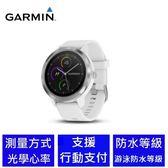 GARMIN vivoactive 3 GPS行動支付心率智慧腕錶(律動白)