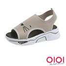 涼拖鞋 可愛趣味貓咪厚底涼鞋(卡其)*0101shoes【18-2011ca】【現貨】