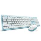 ★巧克力按鍵 ★薄膜設計 ★靜音滑鼠,長效5倍省電 ★鍵盤、滑鼠共用一個USB接收器,隨插即用