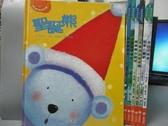 【書寶二手書T5/少年童書_RBL】聖誕熊_大家來玩捉迷藏_冬日的舞會等_共7本合售_附光碟