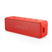 【美國代購】Anker SoundCore 2 12W便攜式無線藍牙音箱 低音 24小時 IPX5防水 適用海灘旅行派對 紅