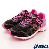 【ASICS】運動童鞋-拼色漸層系流線運動款黑桃-728N-9090(大童)