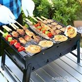 烤肉架恒嘉兄弟燒烤架家用木炭3-5人燒烤爐子加厚便攜戶外烤肉全套工具  LX HOME 新品