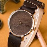 Cupid Memory 邱比特 質感木紋設計腕錶 40mm男錶-禮盒組 CPW0401GRSX-ST20-0101RG-BN