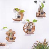 創意居家裝飾品墻飾掛飾壁掛水培花花瓶