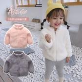秋冬款兒童裝男女童毛絨外套小童寶寶嬰幼兒加絨加厚保暖外套外穿