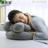 午睡枕 辦公室午睡抱枕被子兩用學生睡覺枕頭毯款男午休趴著桌子睡枕YYS 韓小姐的衣櫥