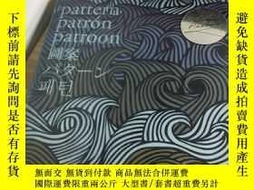 二手書博民逛書店pattern罕見patron patroon國外原版圖案設計Y257720 pattern patron p