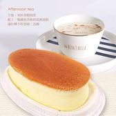 《低溫配送》大款法式舒芙蕾 乳酪蛋糕 (350g)