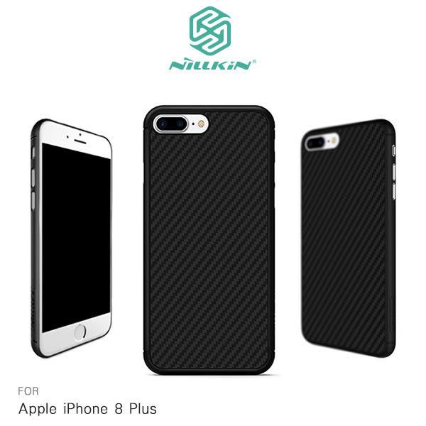 ☆愛思摩比☆NILLKIN Apple iPhone 8 Plus 纖盾保護殼 碳纖維 卡夢紋 保護套 不擋訊號