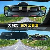 汽車車內后視鏡吸盤大視野導航鏡鏡子改裝教練車輔助倒車鏡后視鏡 花樣年華