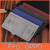 OPPO R17 R17 Pro 招財萌寵皮套 手機皮套 插卡 支架 掛繩 皮套