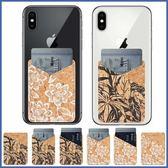 蘋果 iPhone XS MAX XR iPhoneX i8 Plus i7 Plus 軟木口袋 透明軟殼 手機殼 插卡殼 訂製