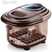 泡腳機220V足浴盆全自動電加熱按摩洗腳器恒溫沐足泡腳桶足療機家用igo「Chic七色堇」