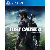 【預購】PS4 正當防衛 4 中文版 預定 2018.12.04上市