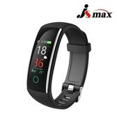 【JSmax】JSmax SC-C30 智慧多功能健康管理運動手環(多黑色