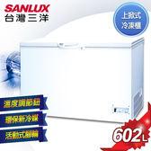 【SANLUX台灣三洋】602公升上掀式冷凍櫃 SCF-602T