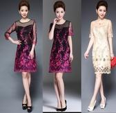 大尺碼洋裝 媽媽禮服網紗刺繡精緻亮片短袖連身裙 M-4XL #ybk8859❤卡樂❤