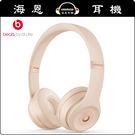 【海恩特價 ing】美國 Beats S...