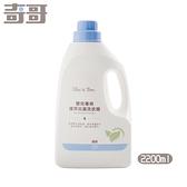 奇哥 嬰兒專用植萃抗菌洗衣精2200ml-瓶裝【佳兒園婦幼館】