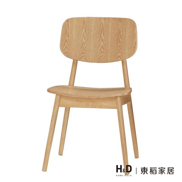 約翰餐椅(18CM/515-4)【DD House】