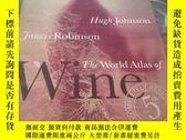 二手書博民逛書店The罕見World Atlas Of Wine, 5th EditionY159028 Johnson;Hu