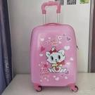 新款兒童拉桿箱18寸愛卡通pc男女童萬向輪行李箱禮品箱 『洛小仙女鞋』