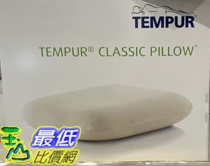 [COSCO代購] C119765 TEMPUR CLASSIC PILLOW M 丹普感溫枕 尺寸:55X38X10.5公分