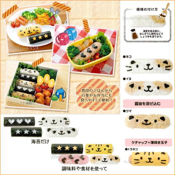 asdfkitty可愛家☆日本ARNEST貓咪長條飯糰模型含海苔切模 外出收納盒-日本正版商品