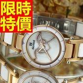 陶瓷錶-唯美耀眼簡約女腕錶4色55j34[時尚巴黎]