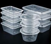 聖誕狂歡 紙管家 一次性餐盒塑料外賣快餐盒子長方形透明便當飯盒保鮮盒
