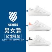 K-SWISS Clean Court 3-Strap S CMF 運動休閒鞋/魔鬼氈-男女任選