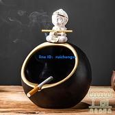 煙灰缸復古個性創意中式陶瓷家用客廳茶幾裝飾煙缸【樹可雜貨鋪】