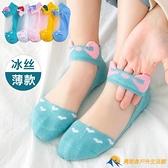 兒童水晶襪春夏季薄款純棉女童冰絲襪男童網眼船襪寶寶卡通短襪子【勇敢者】