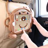ipad2018新款保護套mini4皮套【奈良優品】