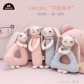 嬰兒安撫玩具搖鈴0-12個月寶寶鈴鐺布玩偶新生兒手搖鈴 樂活生活館