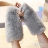 秋冬保暖女士半指露指手套仿兔毛毛手套可愛戶外針織長袖口護手套