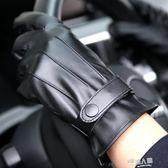 皮手套男士秋冬季保暖加絨加厚PU皮手套防風騎行摩托車學生韓版  9號潮人館